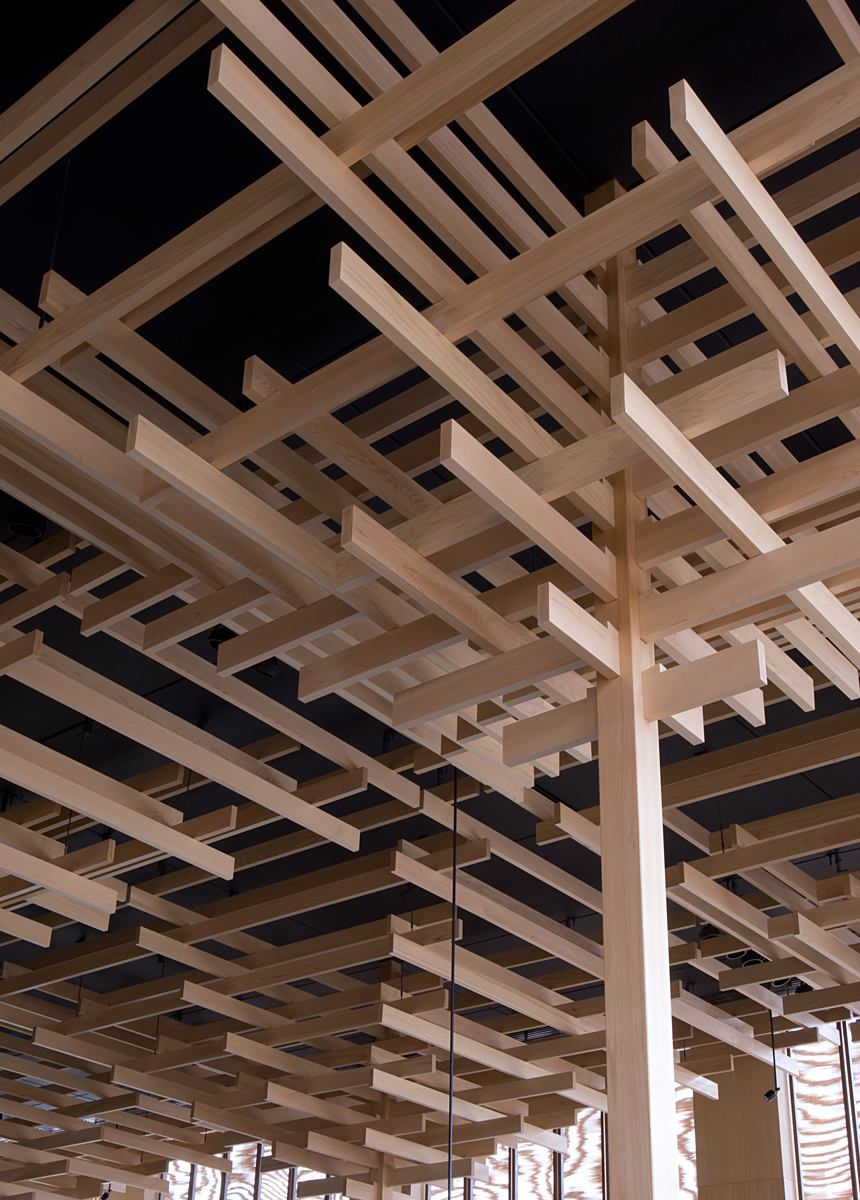 Bamboo Construction Paper
