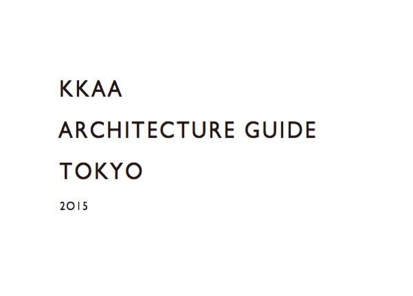 Kuma-Tokyo-Map