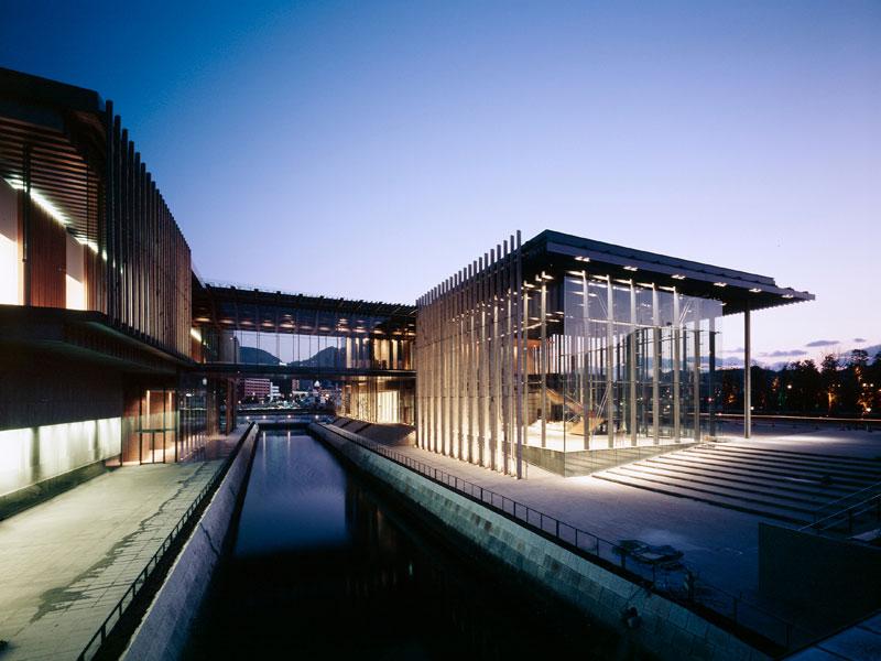 Nagasaki Prefecture Art Museum 長崎県美術館 Architecture